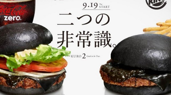 1410434597_Kuro-Diamond-and-Pearl-Burger-King-Japan-600x335